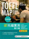 TOEFL MAP ACTUAL TEST Listening iBT托福實測 聽力篇(1書 + MP3)