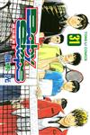 Baby Steps ~ 網球優等生~(31)