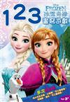 冰雪奇緣幼兒運筆練習描寫本:123書寫遊戲(多次擦寫書)