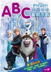 冰雪奇緣幼兒運筆練習描寫本:ABC書寫遊戲(多次擦寫書)