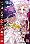 Sword Art Online 刀劍神域(16):Alicization exploding(限定版)