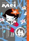 Mei魅:日本怪談誌(02)
