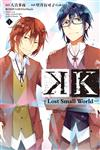 K-Lost Small World-(1)