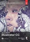 跟Adobe徹底研究Illustrator CC