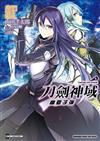Sword Art Online刀劍神域 幽靈子彈(2)