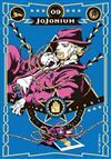 JOJONIUM~JOJO的奇妙冒險盒裝版~(9)