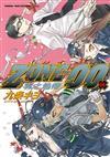 ZONE-00 零之地帶(14)