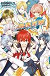 IDOLiSH7-偶像星願(1)