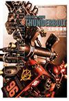 機動戰士鋼彈 THUNDERBOLT(8)
