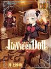 La Vie en Doll人偶人生(3)
