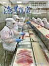 漁業推廣 375期(106/12)