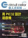 Circuit Cellar嵌入式科技國際中文版No.11