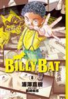 BILLY BAT比利蝙蝠(8)