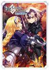 Fate/GrandOrder漫畫精選集(4)