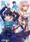 Sword Art Online刀劍神域─虛空幻界─(1)