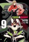 TIGER & BUNNY(9完)