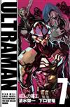 ULTRAMAN超人力霸王(7)