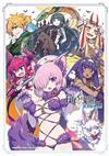 Fate/Grand Order漫畫精選集(5)