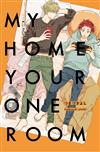 MY HOME YOUR ONEROOM(全)