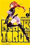 BLACK TORCH 闇黑燈火(2)