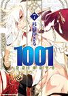 1001KNIGHTS(7)