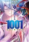 1001KNIGHTS(8)