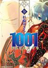 1001KNIGHTS(9)