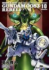 機動戰士鋼彈0083 REBELLION(10)