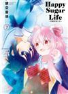 Happy Sugar Life~幸福甜蜜生活~(7)(限定版)