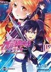 劇場版Sword Art Online刀劍神域-序列爭戰-(2)