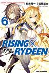 RISING X RYDEEN異能對決(6完)
