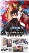 Sword Art Online刀劍神域10週年紀念典藏版(特裝版)