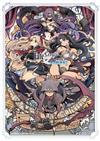 Fate/Grand Order漫畫精選集(7)