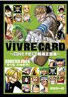 VIVRE CARD~ONE PIECE航海王圖鑑~Ⅰ(2)