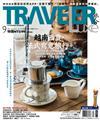 TRAVELER LUXE旅人誌 9月號/2017 第148期