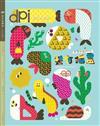 dpi 設計流行創意雜誌 9月號/2017 第221期:插畫裡藏著幾何控!——幾何插畫