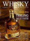 WHISKY Magazine 威士忌 12月號/2017