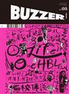 Buzzer 霸射籃球誌 第三期:HBL 30週年完全特輯