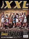 NBA美國職籃XXL 9月號/2018 第281期