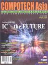 CompoTechasia電子與電腦雜誌 10月號/2018 第234期