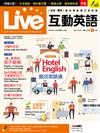 Live互動英語(互動光碟版)4月號/2019 第216期