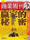 商業周刊 0321/2019 第1636期