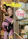 Taipei Walker 1月號/2019 第261期:新發現!10大主題美食圈