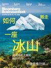 彭博商業周刊 中文版 0628/2019 第174期