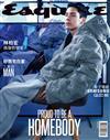 Esquire 君子雜誌 7月號/2019 第167期