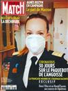 PARIS MATCH 0305-0311日/2020 第3696期