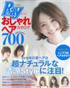 2016年夏季流行髮型最新圖鑑700