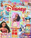 可愛迪士尼完全情報特集 VOL.7:附豪華附錄組