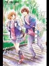 初恋ぐみちょこぱいん (Sho‐Comiフラワーコミックス)