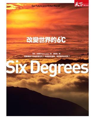改變世界的6°C(另開視窗)
